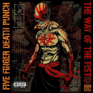 The Way Of The Fist (Iron Fist Edition) (Firm Music / Spinefarm Records)