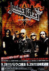 Judas Priest @ Yokohama, Japon [28/09/2008]