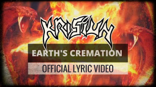 "KRISIUN • ""Earth's Cremation"" (Lyric Video)"